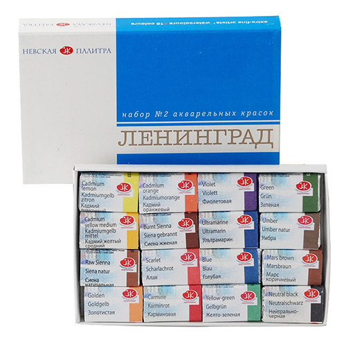 Leningrad watercolor paints 16 colors cardboard packaging
