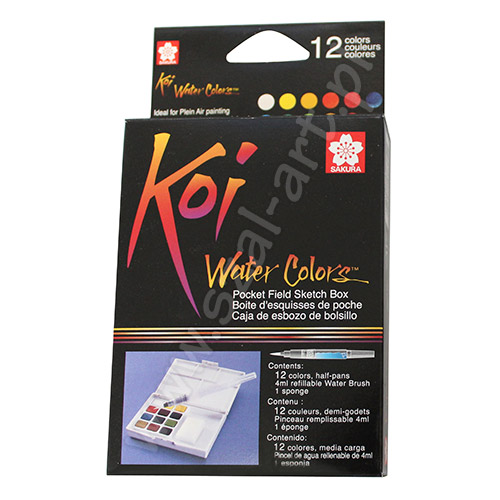 Sakura koi water colors set of 12 watercolors