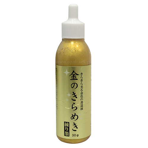 Kuretake mica gold golden ink in 30g calligraphy paste